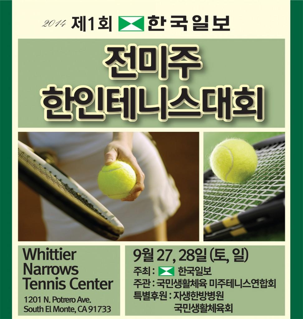 (The Korea Times)