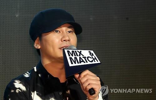 YG Entertainment CEO Yang Hyun-seok
