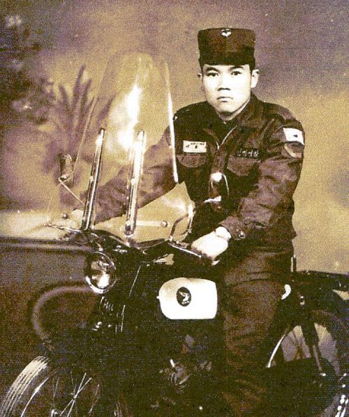 Lee Tae-ki