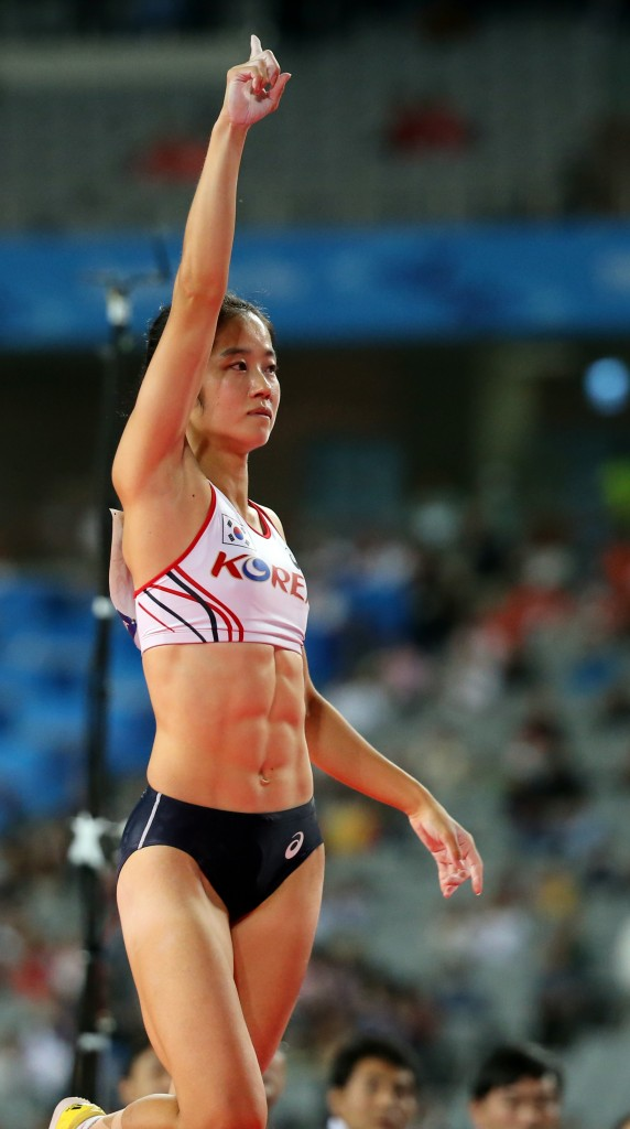 Lim Eun-ji won the bronze medal in the pole vaulting event (Yonhap)