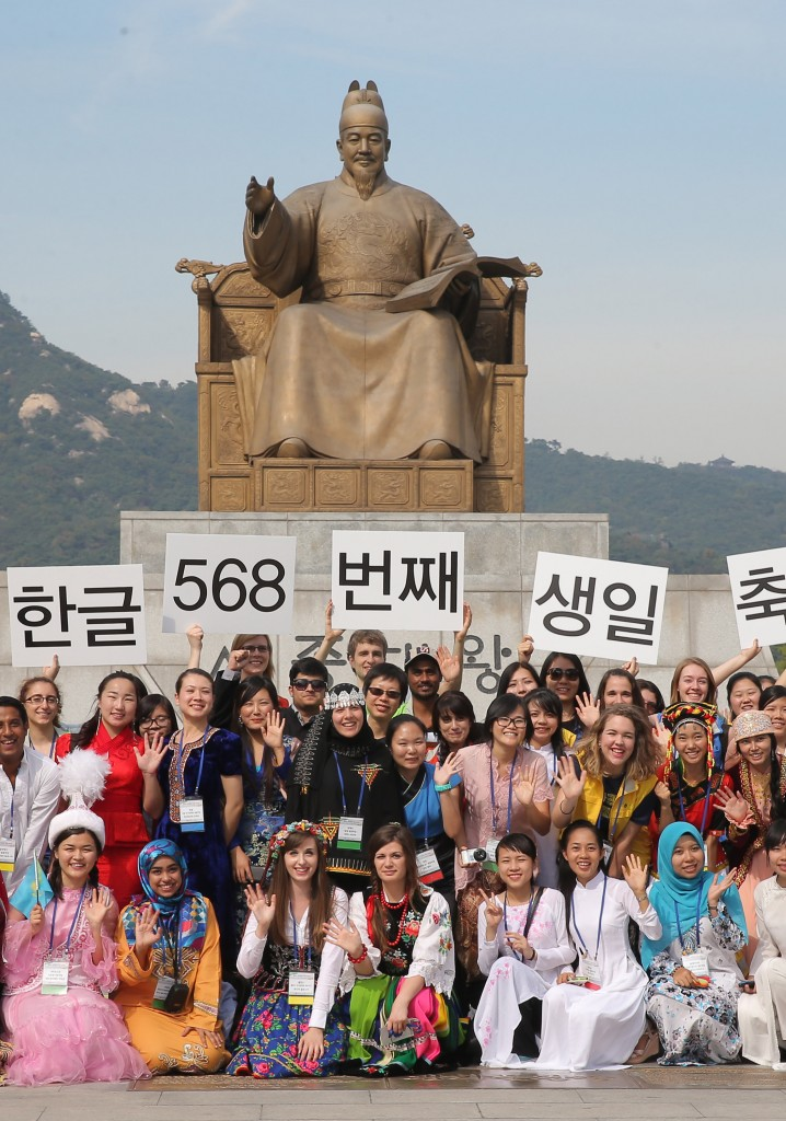 Foreign students of the Korean language institute Sejong Hakdang pose in front of the statue of King Sejong at Gwanghwamun Square in downtown Seoul on Oct. 8, 2014, to celebrate the 568th anniversary of the invention of the Korean alphabet, Hangeul, and Hangeul Day, which falls on Oct. 9. Sejong, the fourth king of the Joseon Dynasty, created Hangeul in 1446. (Yonhap)