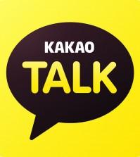 (Kakao Talk)