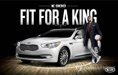Kia officially announced LeBron James as its official spokesman on Thursday (Yonhap)
