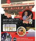 Japanes Food & Restarant Expo flyer