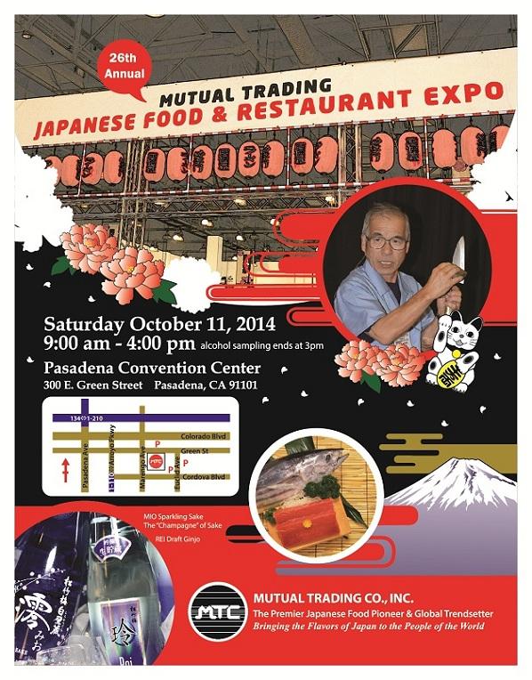 Japanese Food & Restaurant Expo flyer
