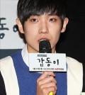 Lee Joon (Yonhap)