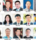 Korean American candidates running in the Nov. 4 general elections.
