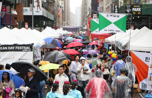 A marketplace was set up in New York's Koreatown Saturday.