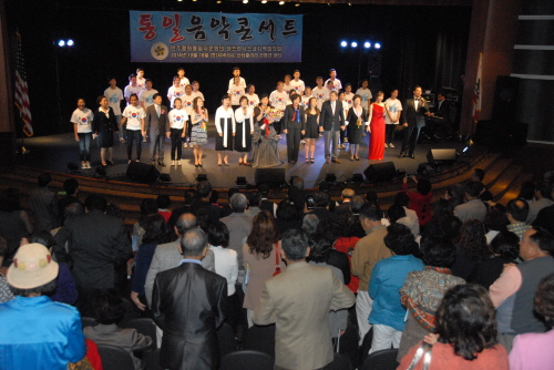 The 2014 Unification Music Concert was held in Santa Francisco at the Santa Clara Convention Center Saturday.