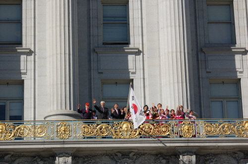 A flag hoisting ceremony at San Francisco City Hall Thursday celebrates Korea's Foundation Day.