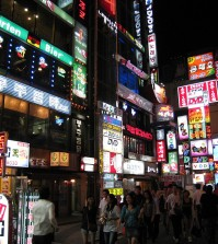 The Gangnam district in Seoul, South Korea. (Photo Credit: Yoshi from Flickr - CC License)