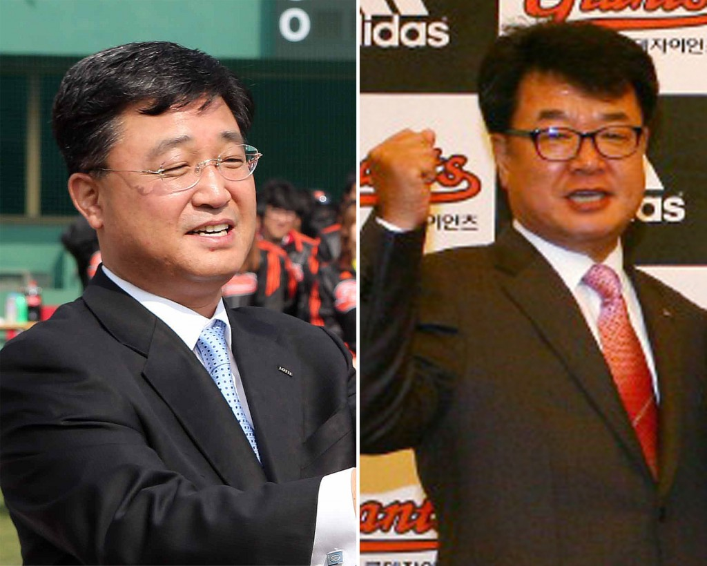 Lotte Giants President Choi Ha-jin, left, and General Manager Bae Jae-hoo offered to resign. (Yonhap)