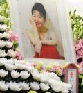 Kim Ja-ok's memorial at Seoul St. Mary's Hospital.  (Yonhap)