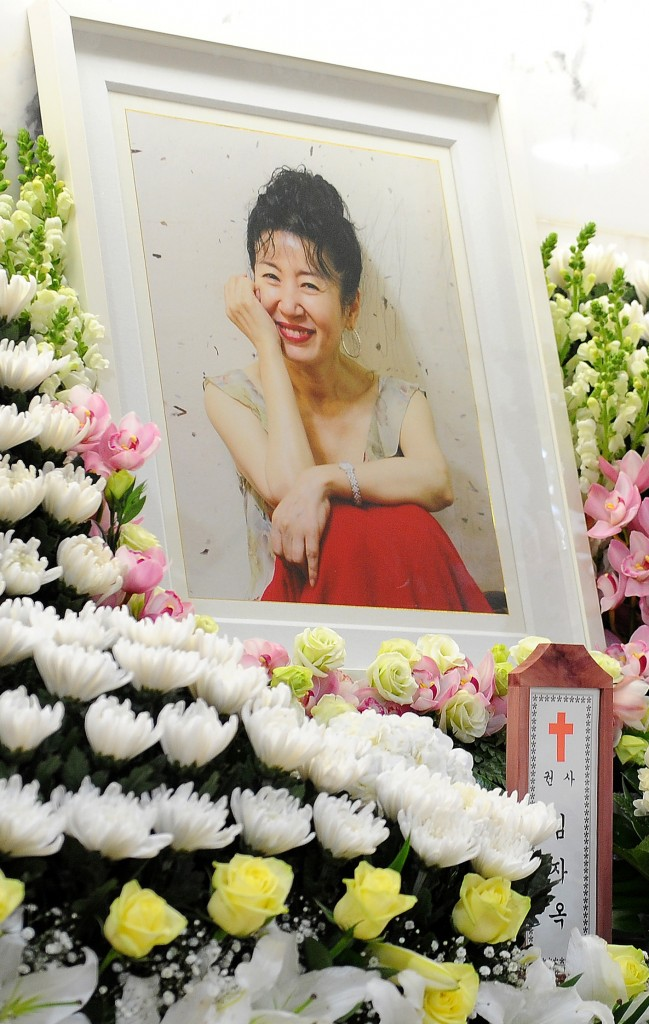 Kim Ja-ok's memorial at Seoul St. Mary's Hospital.  (Yonhap)