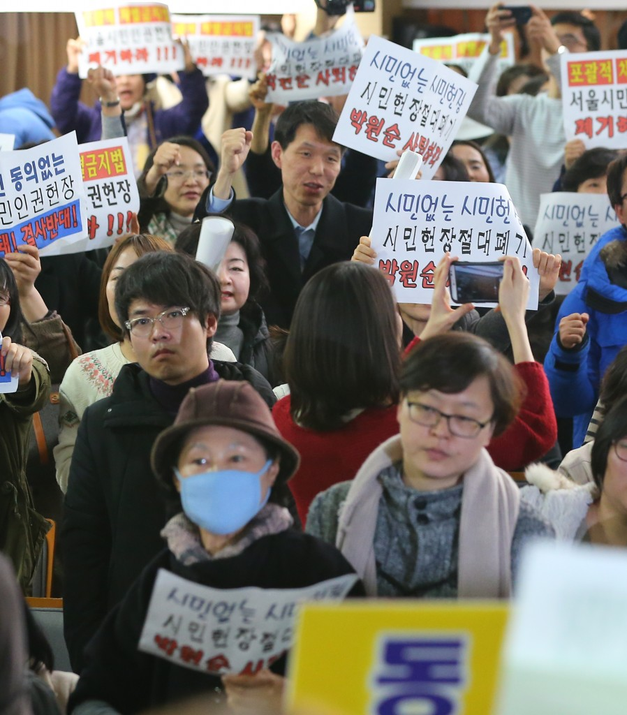Gay rights opponents protest at Seoul City Hall, Thursday. They blocked a meeting of experts who planned to hold discussions on protecting sexual minorities. (Yonhap)