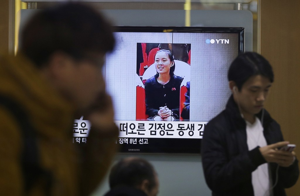 "A TV screen shows Kim Yo Jong, North Korean leader Kim Jong Un's younger sister, at Seoul Railway Station in Seoul, South Korea, Thursday, Nov. 27, 2014. North Korea has revealed that Kim is a senior official in the ruling Workers' Party, strengthening analysts' views that she is an increasingly important part of the family dynasty that runs the country. The letters read ""Kim Jong Un's sister"". (AP Photo/Ahn Young-joon)"