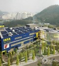 A bird's-eye view of IKEA Korea's first South Korean store in Gwangmyeong, south of Seoul. It is scheduled to open on Dec. 18. (Yonhap)