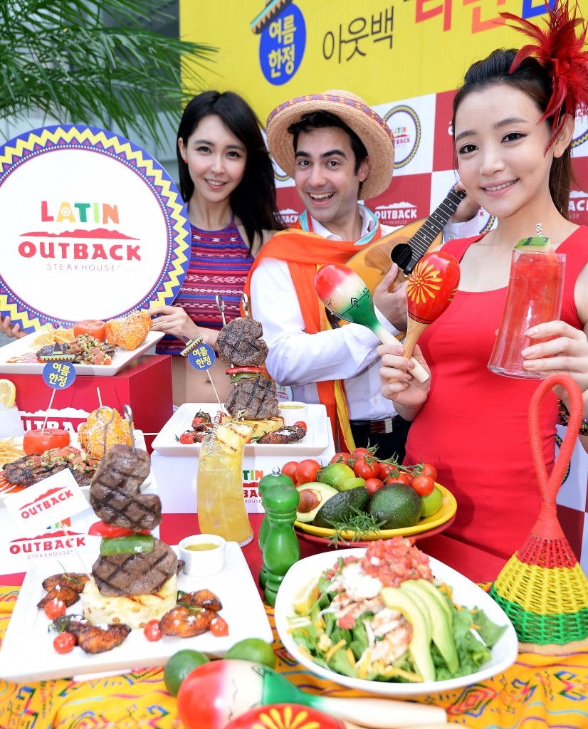 Outback restaurants in Korea offered Latin Summer Menu this year. (NEWSis)