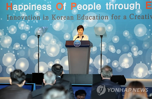 President Park Geun-hye speaks at a forum on education innovation co-sponsored by the South Korean government and the World Bank at the Intercontinental Hotel in Seoul on Nov. 4, 2014. (Yonhap)