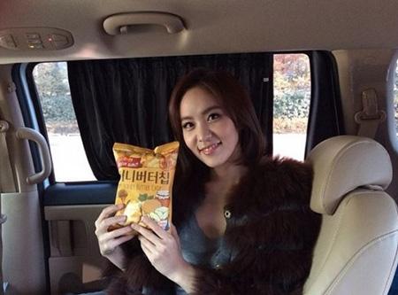 KBS Anchor Park Ji-yoon (Courtesy of Instagram)