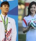 Park Tae-hwan, Jang Ye-won