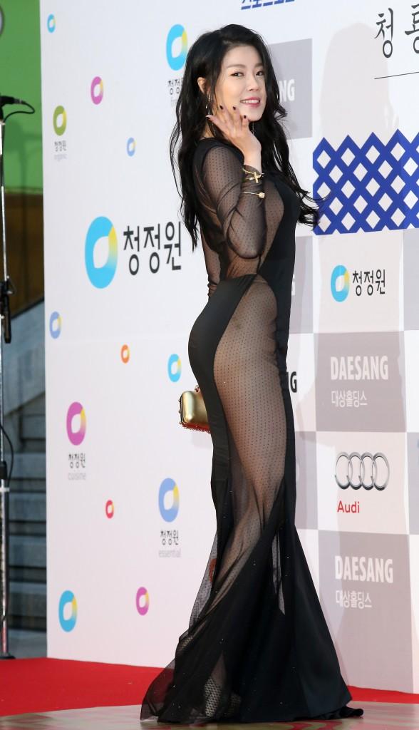No Soo-ram (Yonhap)