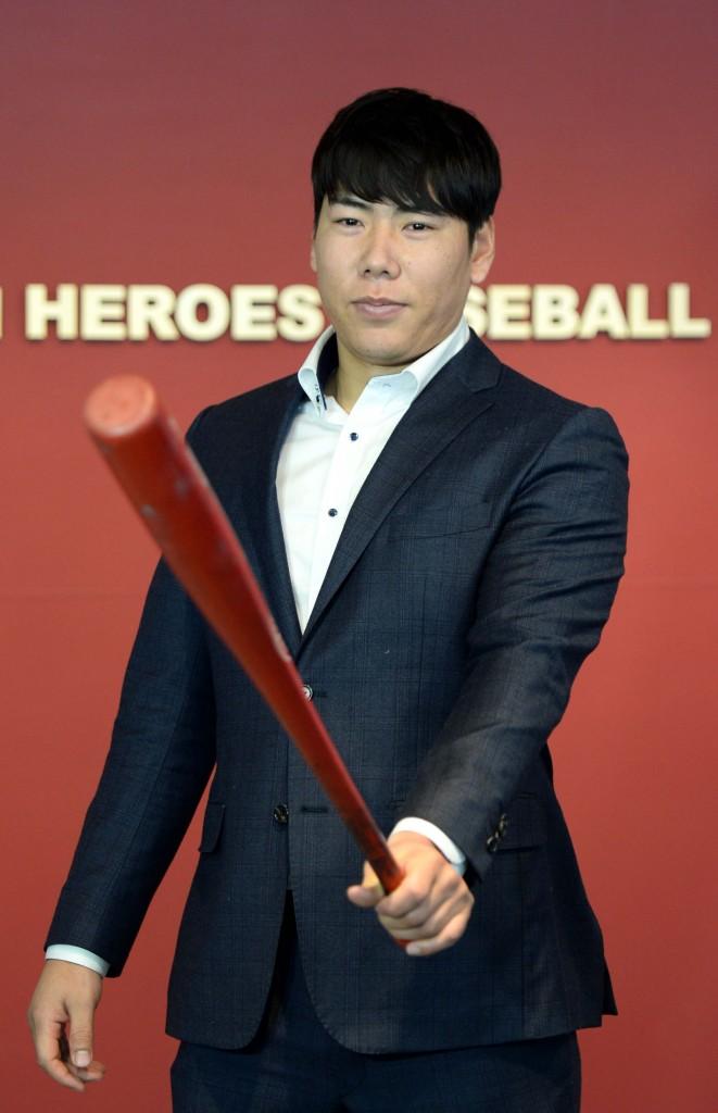 Kang Jung-ho (NEWSis)