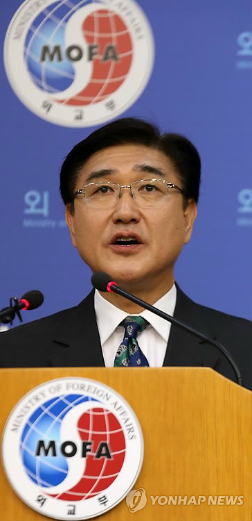 Noh Kwang-il, spokesman for the foreign ministry (Yonhap)