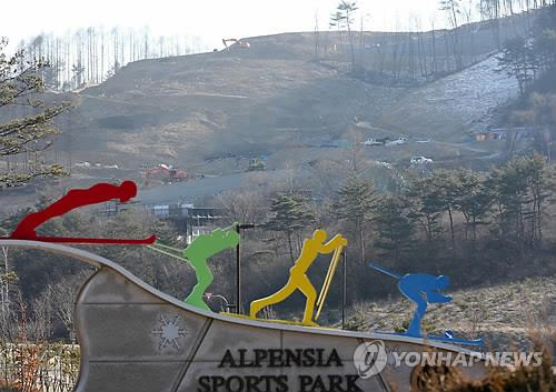 The construction for the sliding center to be used for the 2018 Winter Olympics is underway in PyeongChang, South Korea, on Dec. 8, 2014. (Yonhap file photo)