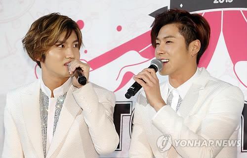 South Korean boy band TVXQ. (Yonhap)