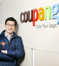 Bom Kim, CEO of Coupang (PRNewsFoto/Coupang)