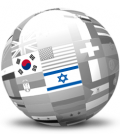 (State of Israel Ministry of Economy Website graphic)