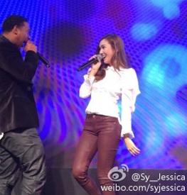 (Courtesy of Weibo)