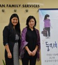 Korean American Family Services Executive Director Connie Chung Joe, left, and Korean Foster Family Initiative Project Manager Estee Song. (Tae Hong/The Korea Times)