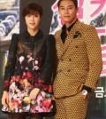 Park Han-byul, Jung Eun-woo (Yonhap)