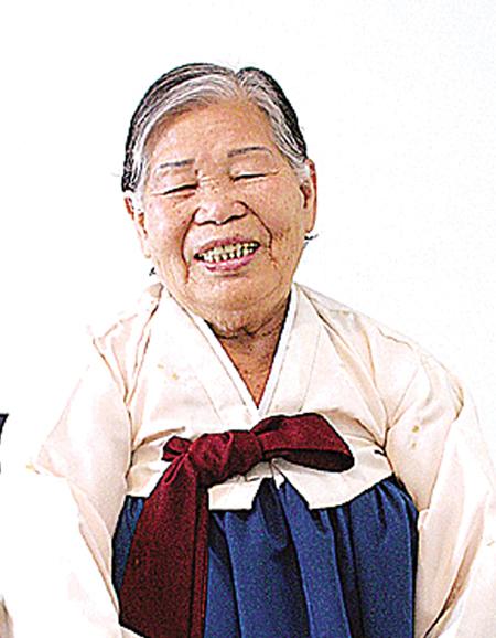 Lee Geum-an