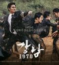 """Gangnam Blues"" directed by Yoo Ha and starring Lee Min-ho and Kim Rae-won hits local screens on Jan. 21.  (Courtesy of Showbox, Mediaplex Inc.)"