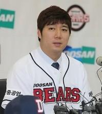 Jang Won-jun