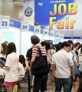 A job fair in South Korea (Yonhap)