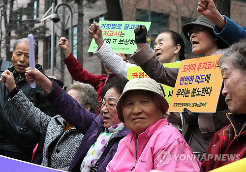 Victims of forced labor by Japanese companies during World War II stage a rally in front of the Japanese embassy in Seoul on March 25, 2014, demanding Japan apologize and compensate them. (Yonhap)