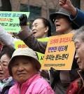 Korean Labor