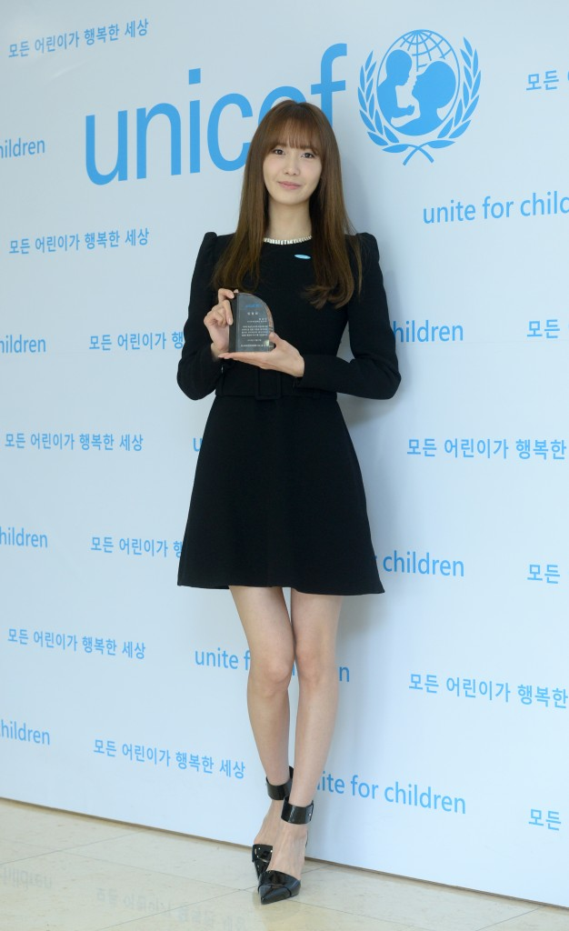 Yoona also serves as an ambassador for UNICEF's 'UNIHEROES' campaign. (NEWSis)
