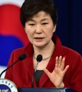 South Korean President Park Geun-hye. (AP Photo/Jung Yeon-je)