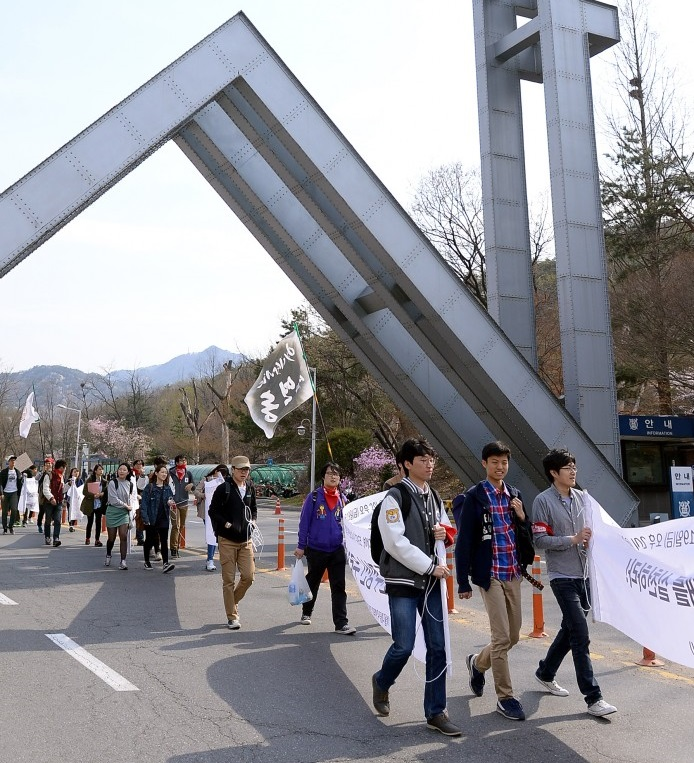SNU opens school for North, South Korean students and ...