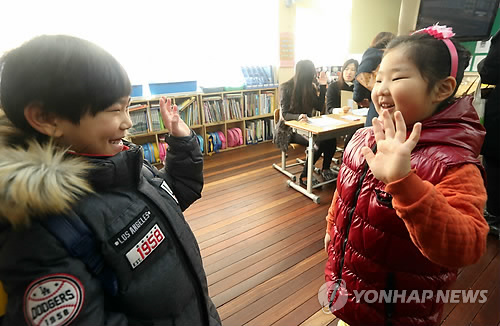 Late start school program expands to seoul the korea times children greet each other at an elementary school in daejeon city south chungcheong province m4hsunfo