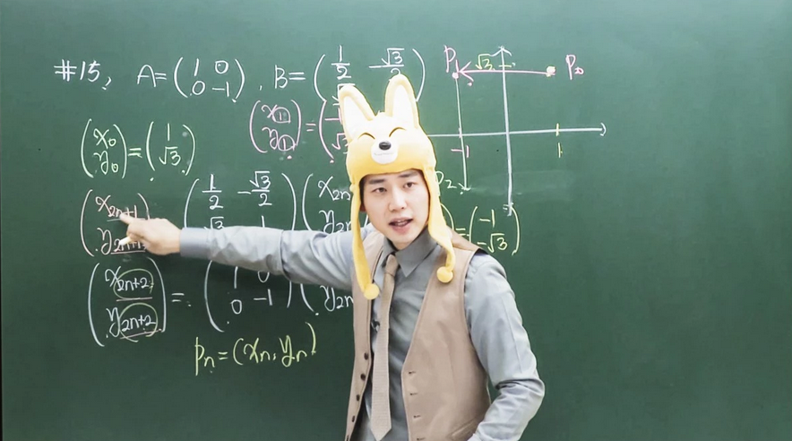 Cha Kil-yong made $8 million last year as an online math teacher in South Korea. (YouTube screen capture)