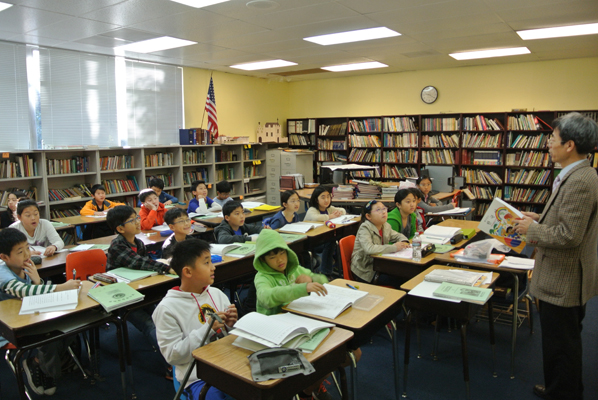 Students at KISC in Los Angeles Saturday (Park Ji-hye/Korea Times)