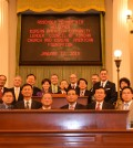Assemblywoman Young Kim and Korean American organization members celebrate a unanimous committee vote for the Korean American Day bill Monday.
