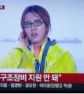 In a live interview aired on April 18, Hong posed as a civilian diver and told the MBN channel that the Coast Guard was preventing her peers from trying to rescue those missing.  She also said one of the divers was able to communicate with the survivors through the ferry's hull. (Korea Times file)