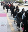 Shown are people queueing in front of the Convention and Exhibition Center in Seoul on Jan. 9, 2015, to attend SM Entertainment's audition. (Yonhap) (END)